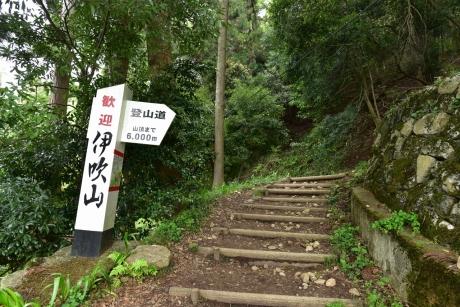 3登山口へ