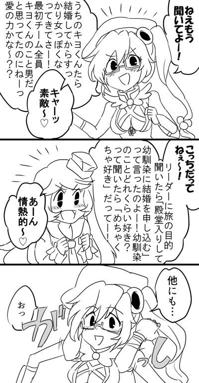 2016y04m18d.jpg