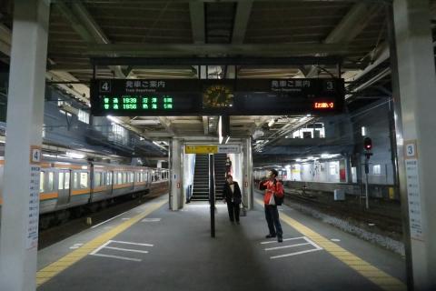 41JR富士駅