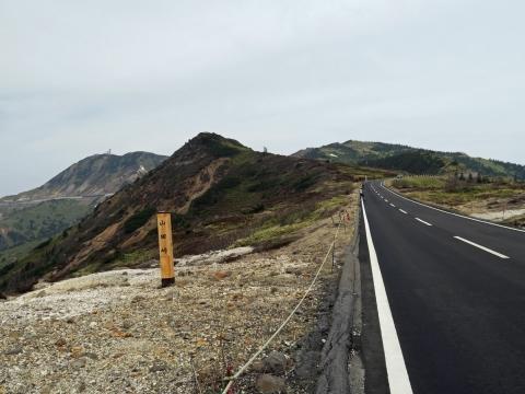 u渋峠へ山田峠