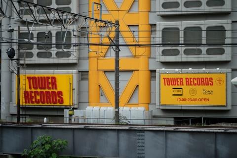 09タワーレコード