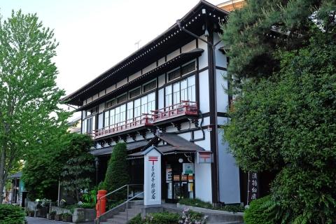 65a参道の郵便局