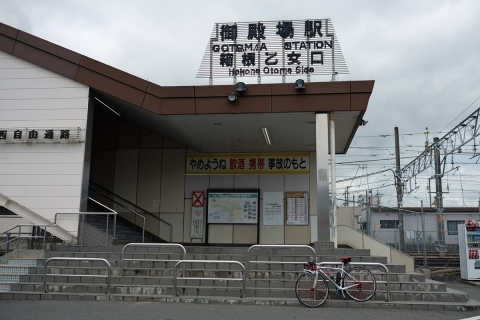 01御殿場駅