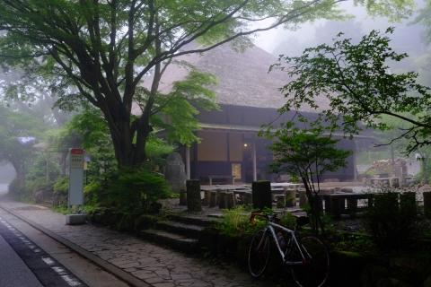 30旧道下り甘酒茶屋