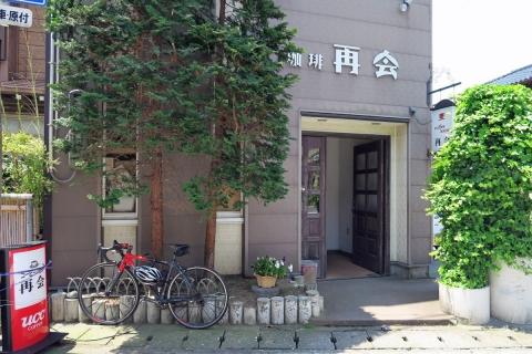 16 3日目両津喫茶店