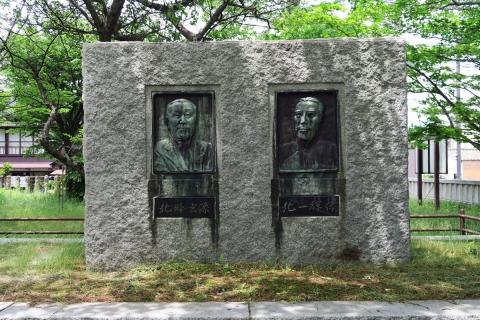 20 3日目両津北一輝の神社