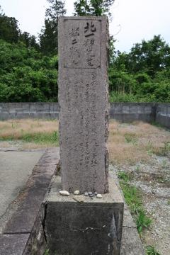 25 3日目両津北一輝の墓