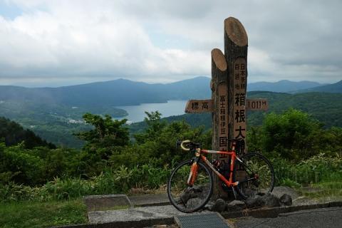13大観山