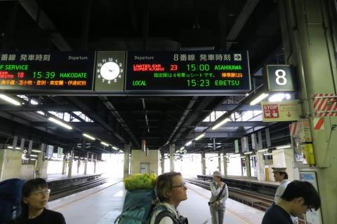 06函館本線札幌駅