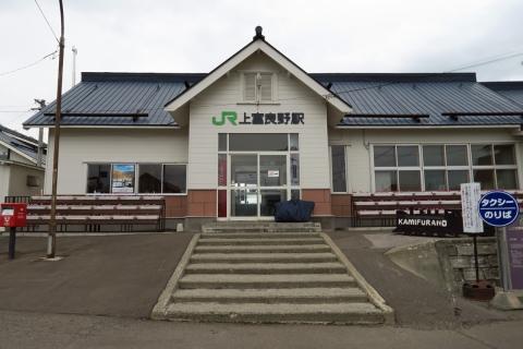 01上富良野駅