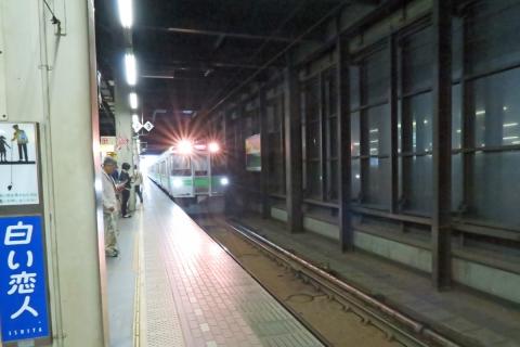 03札幌駅[快速]エアポート95号