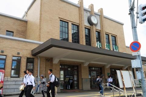 04小樽駅