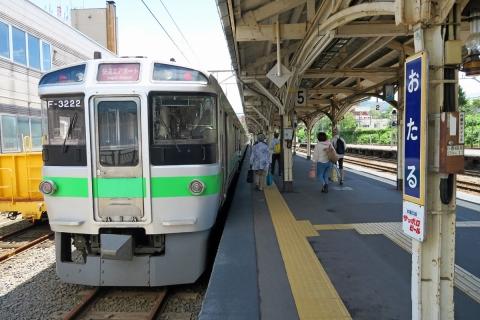 07小樽駅から札幌へ