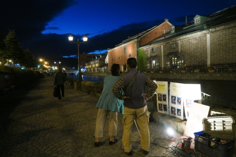 28夜の小樽運河