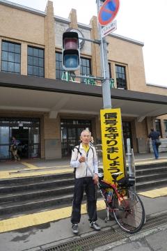 15小樽駅
