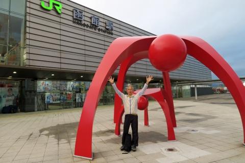 20函館駅