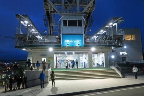 23函館ロープウェイ駅