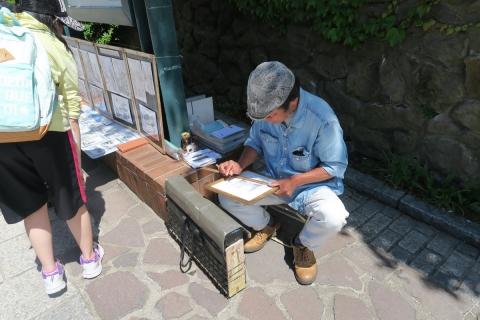 16元町地区鉛筆画家