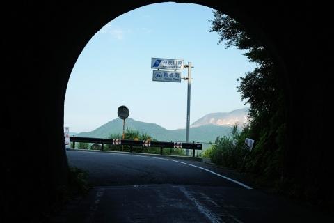 16長尾峠
