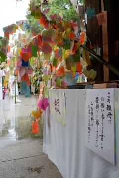 04雨の大宮八幡