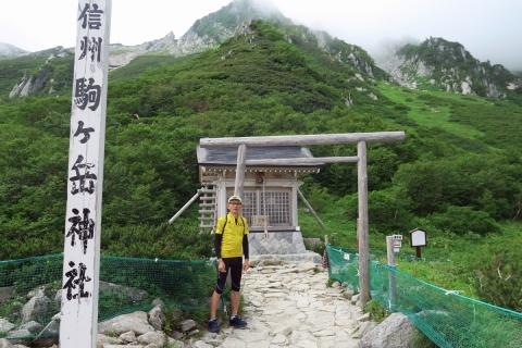 19a駒ケ岳神社