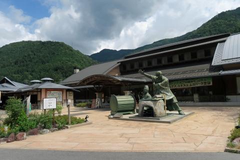 11道の駅遠山郷とかぐらの湯