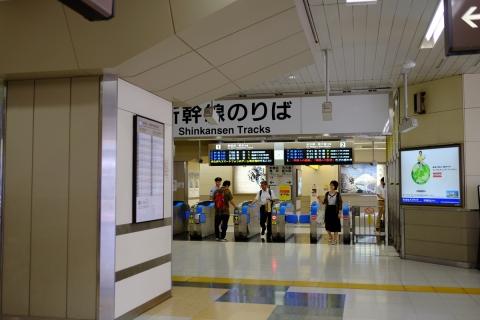 02新富士駅