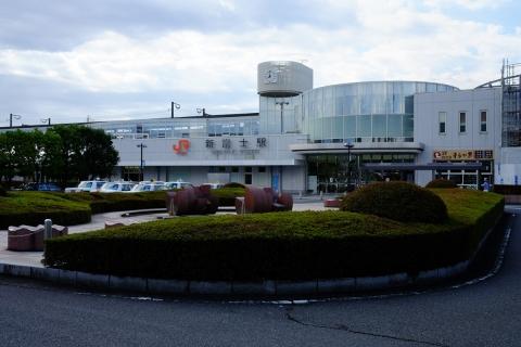 03新富士駅