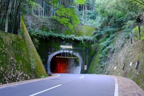 41宇津ノ谷トンネル大正