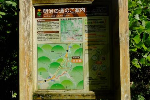 43宇津ノ谷トンネル明治