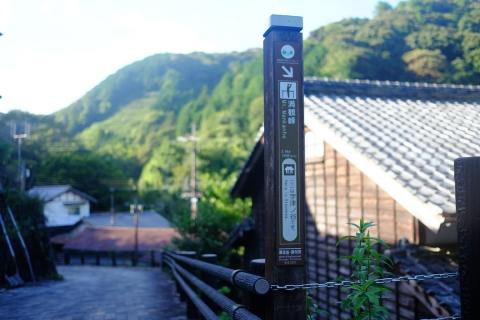 53宇津ノ谷