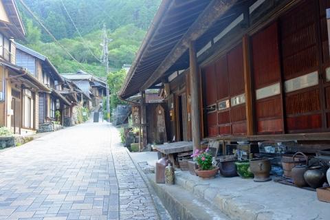 59宇津ノ谷