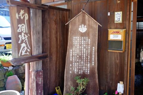 59a宇津ノ谷