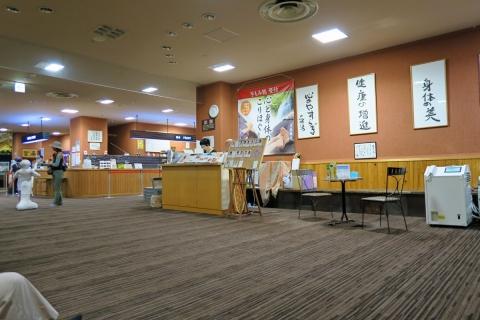 29富士宮温泉