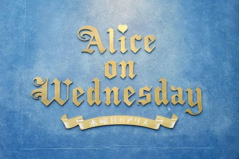 10Alice on Wednesday