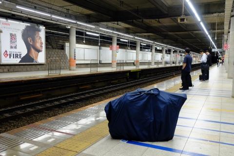 01始発の駅