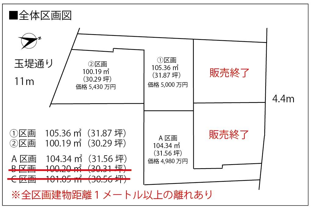 鎌田区画図