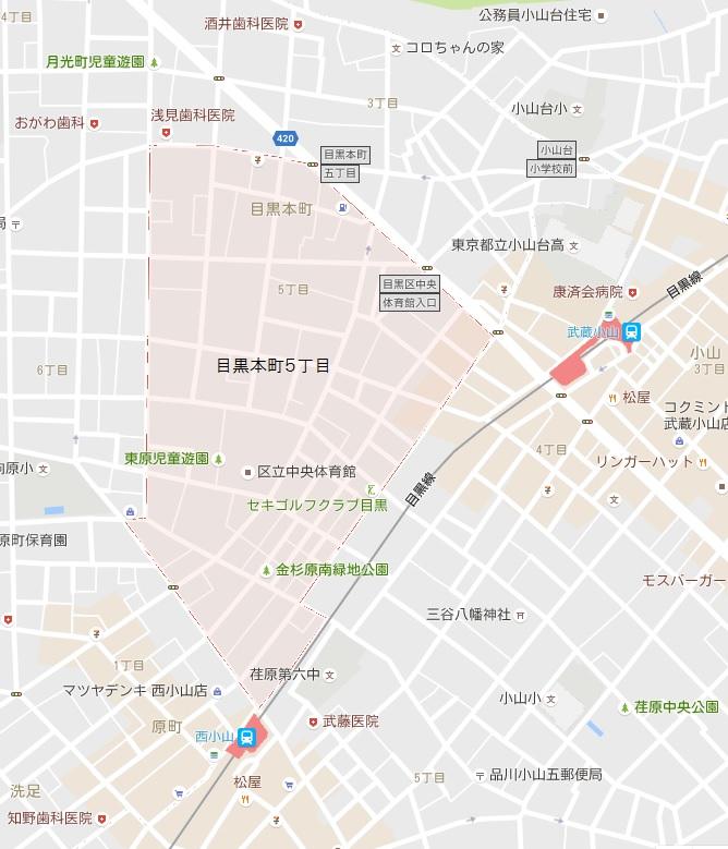 目黒本町5町目地図