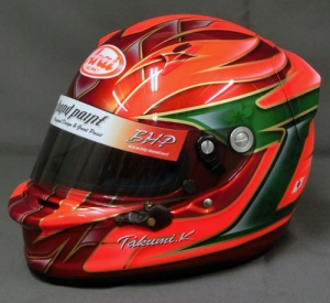helmet82a.jpg