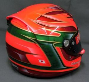 helmet82b.jpg