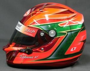 helmet82c.jpg