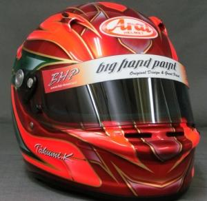 helmet82d.jpg