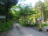 日影沢キャンプ場を通過