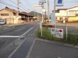 鳥沢駅を出発(5:54)