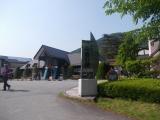 小菅の湯にゴール(14:58)