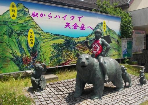 駅からハイクで矢倉岳へ タイトル