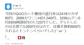 160628gyakuhibu.png