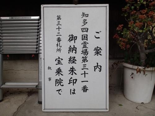 20160516_025.jpg