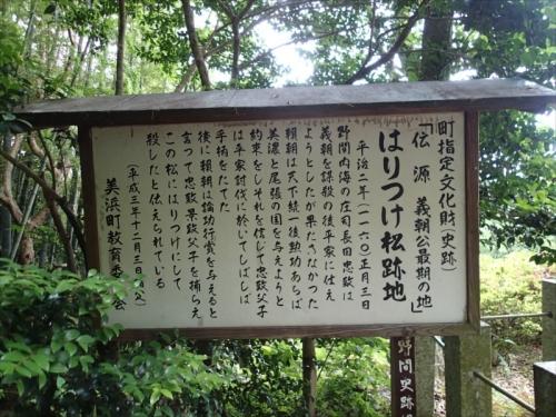 20160607_060.jpg
