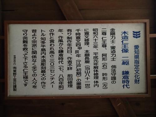20160607_091.jpg